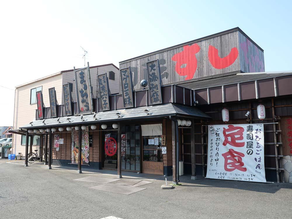 回転寿司でらうま「丸忠」大高店